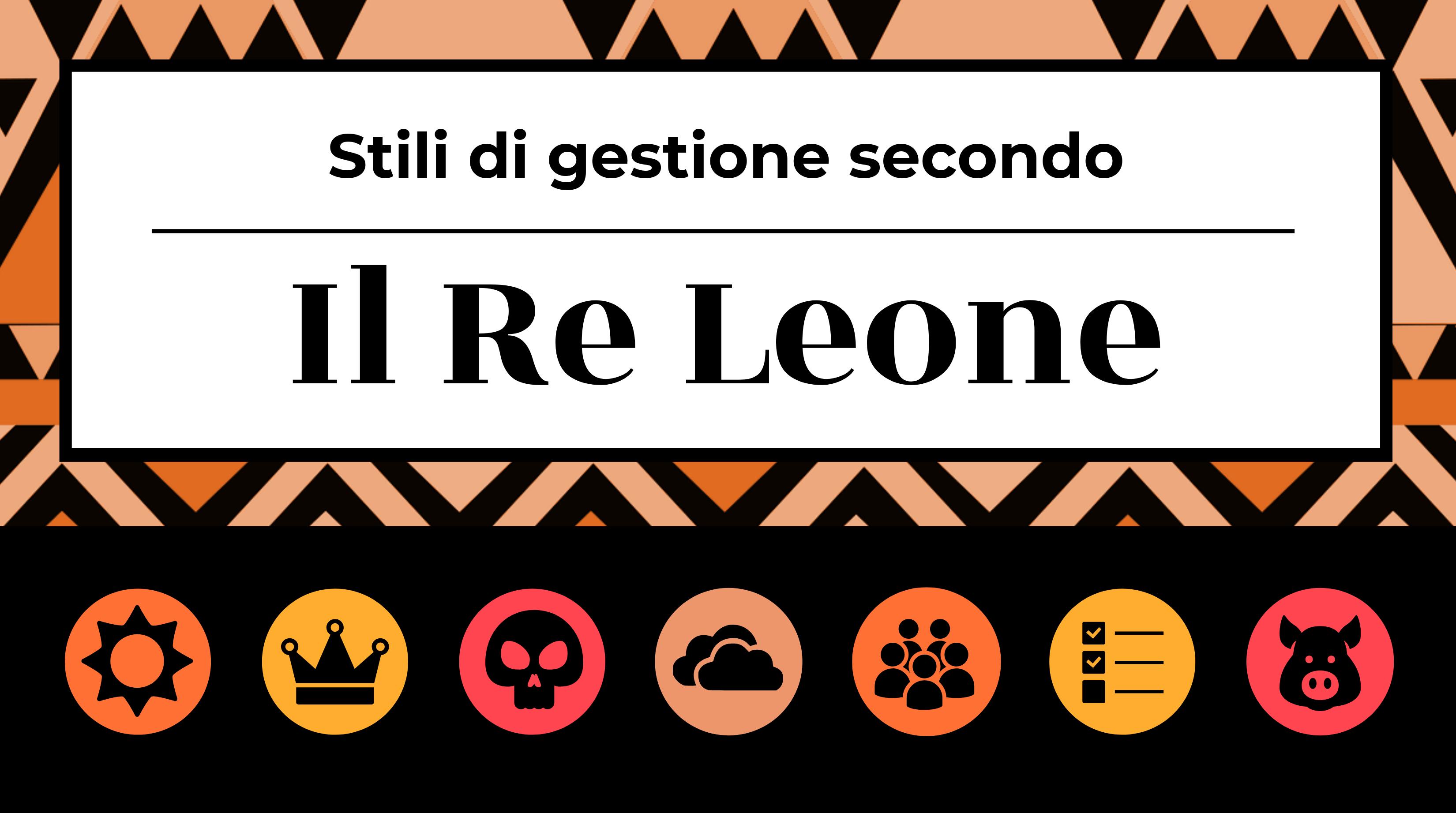 Stili di gestione secondo il Re Leone