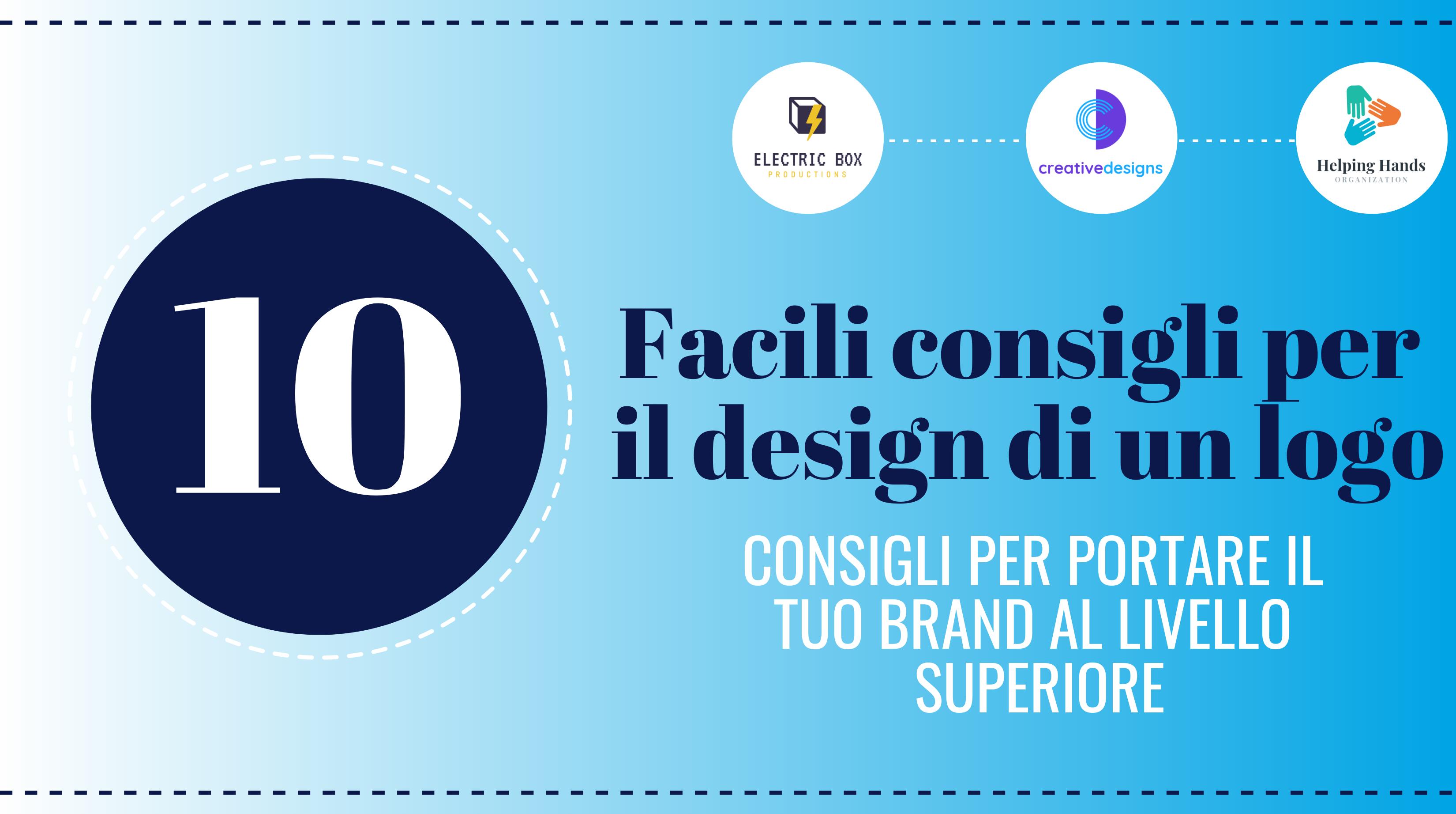 consigli per il design di un logo